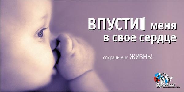 о. Роберт Спитцер, издал книгу, в которой выступает против абортов