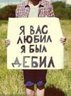 Про Любовь 2015  смотреть онлайн  КиноПоиск